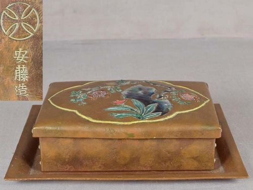 1910s ANDO Arts & Crafts Japanese copper box & tray POMEGRANATE