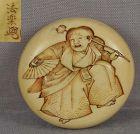 19c netsuke DANCING SHOJO by HORAKU illustrated in MASTERPIECES