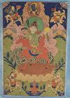 Early 19c Tibetan thangka GUBILHA 5 deities