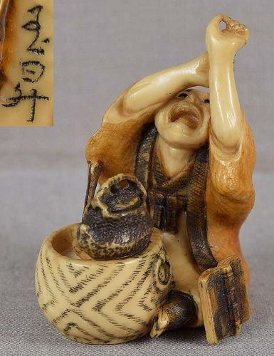 Netsuke stretching book reader by GYOKUSHO