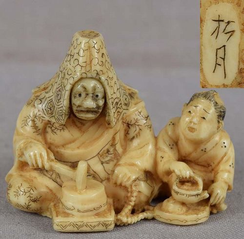 Netsuke DEMON as BUDDHIST PRIEST by SHINGETSU