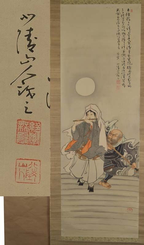 1910s Japanese scroll painting YOSHITSUNE & BENKEI by YOSHIZAKI