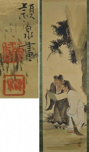 Japanese scroll painting KENZAN & JITTOKU by SHINSO