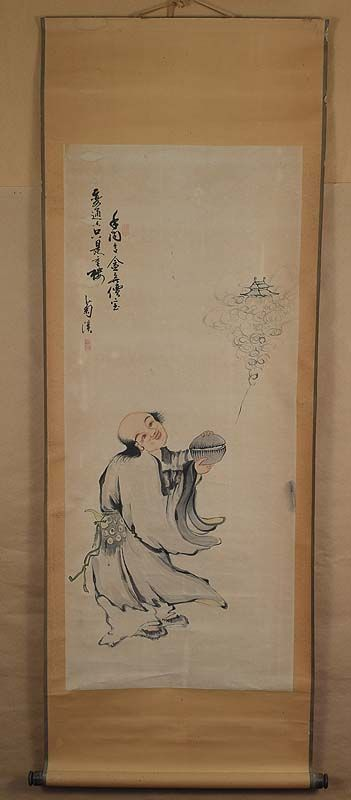 1910s Japanese scroll painting SAGE & clam�s dream by KIKUEI