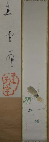 Japanese scroll painting DELICACIES FROM LAND AND SEA by SHUJI