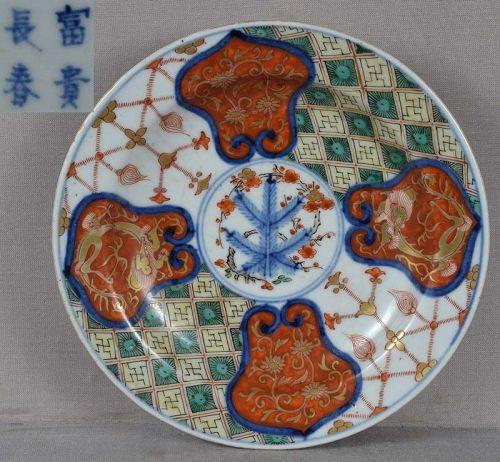 19c Japanese porcelain Imari plate PINE dragons marked