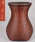 19c Japanese IKEBANA BASKET wall vase by CHIKUSHUNSAI
