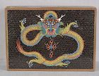 19c Chinese cloisonne BOX DRAGON & Precious Gem