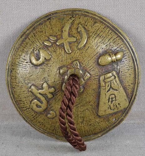18c bronze SUIGARAAKE netsuke RAIN HAT & tobacco pouch