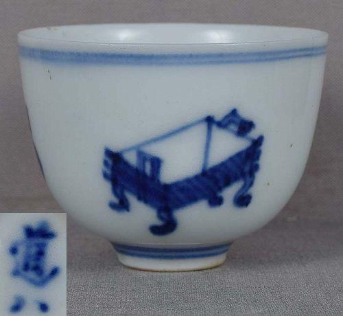 19c Japanese porcelain sake CUP by TAKAHASHI DOHACHI IV