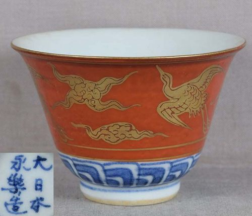 1910s Japanese porcelain cup KINRANDE gold on red by EIRAKU