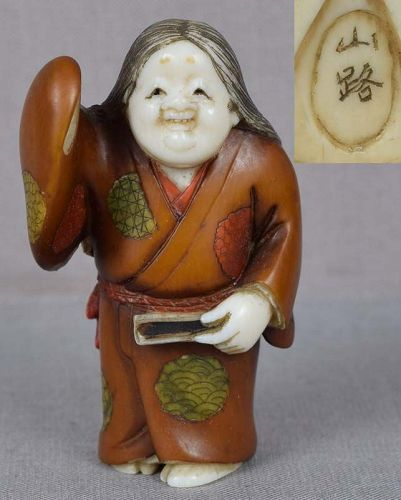 19c netsuke OKAME with fan by YAMAJI