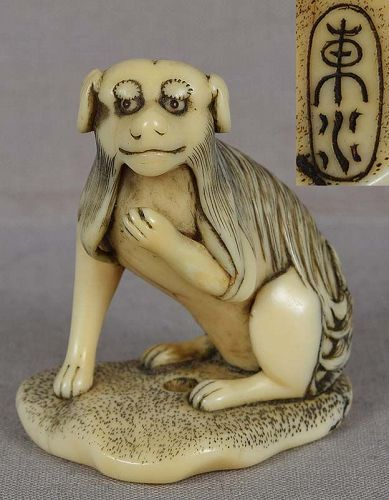 Early 19c netsuke PEKINESE DOG by TOSUI
