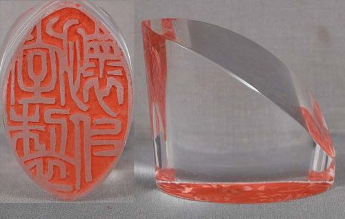 19c Chinese glass scholar SEAL