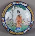 19c Chinese scholar Canton enamel SEAL PASTE BOX