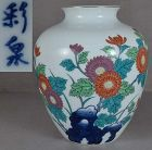 Studio Japanese porcelain chrysanthemum VASE by KISEN