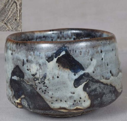 CHAWAN tea bowl NEZUMI SHINO Mt Fuji by Robert Fornell
