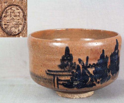 19c Raku CHAWAN tea ceremony bowl TORII gates & pines