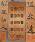 Twenty 19c NETSUKE MASKS by ONKO