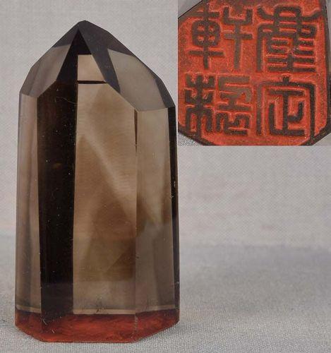 19c Chinese scholar SMOKY QUARTZ ROCK CRYSTAL SEAL
