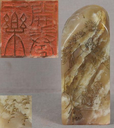 19c Chinese scholar seal SCHOLARS in boat, pine, signed
