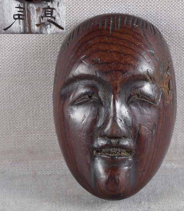 19c netsuke mask SHOJO by SUKENOBU