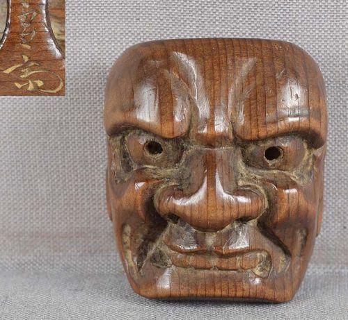 19c netsuke mask BUAKU by GENRYO
