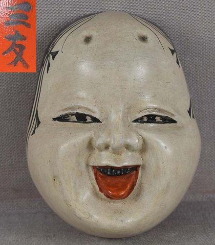 19c mask netsuke OTO (OKAME) by SANYU