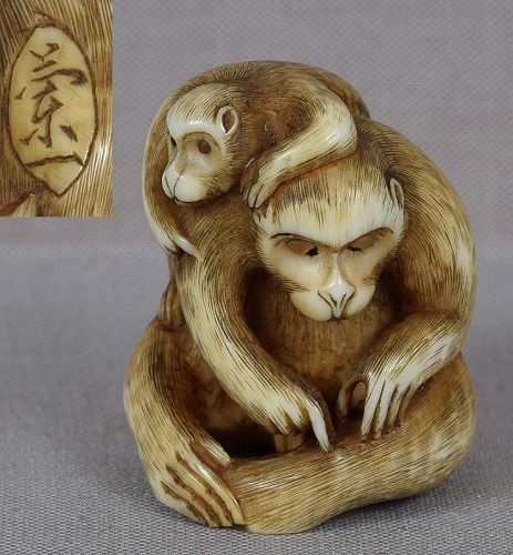 19c netsuke MONKEY with young by RANICHI ex Royal Collection