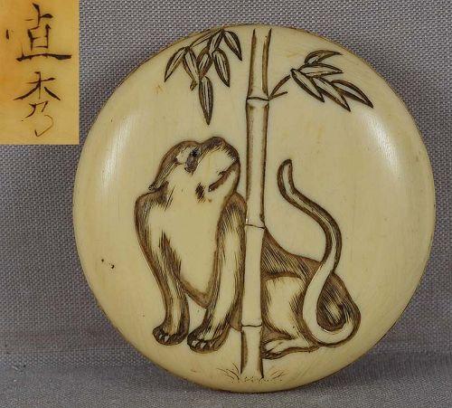 19c netsuke TIGER & bamboo by NAOHIDE