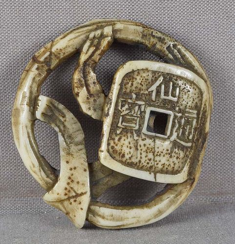 19c Asakusa School netsuke COIN & ribbon