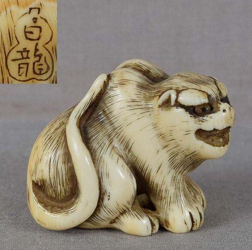 19c netsuke TIGER by HAKURYU