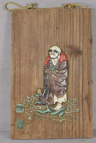 19c inlaid DARUMA on reed by ENKE / RYU-UN from 1923 FHC collection