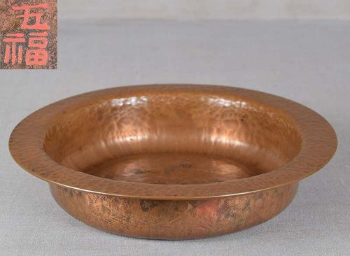 19c Chinese copper Buddhist ALMS BOWL inscribed