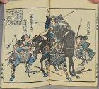 19c Japanese book PICTORIAL HISTORY OF TOYOTOMI HIDEYOSHI