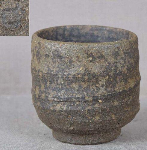1930s Japanese BIZEN SAKE CUP marked