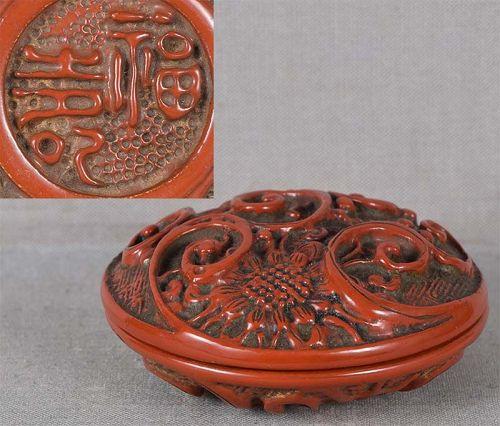19c Japanese lacquer tea ceremony KOGO marked