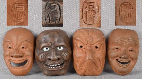 Four 19c netsuke THEATRICAL MASKS by SEKISEN