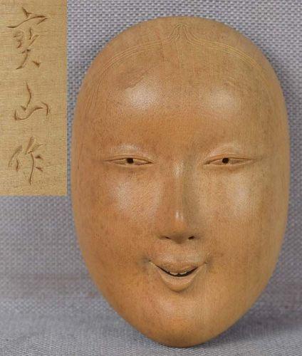 Netsuke mask MAGOJIRO by FUJITA HOZAN