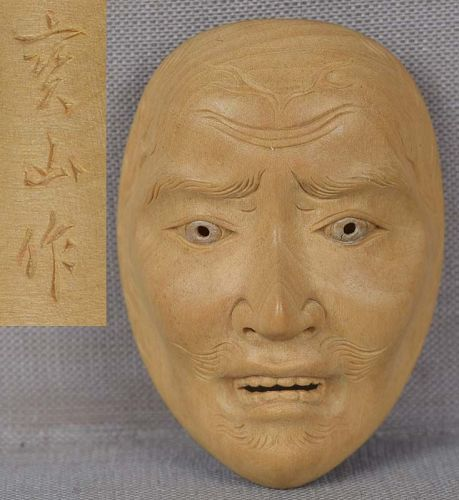Netsuke mask SUJI-OTOKO by FUJITA HOZAN