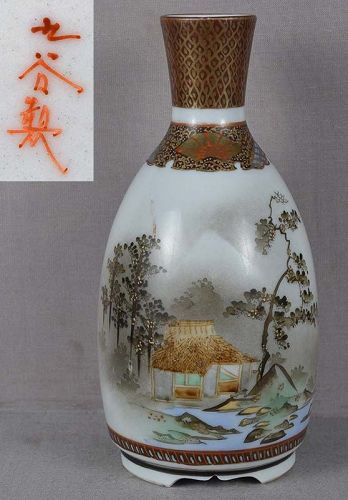 1940s Japanese Kutani TOKKURI sake bottle Mt. Fuji