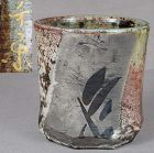 19c Japanese raku BRUSH POT by GERAKU