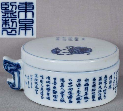 1930s Japanese porcelain INKSTONE figure, long text, marked