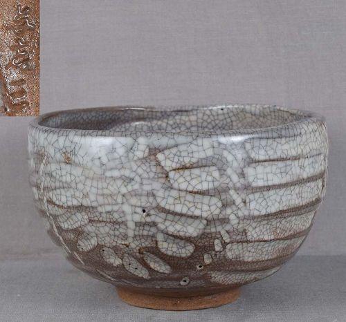 1920s CHAWAN tea ceremony SHINO BOWL marked, box