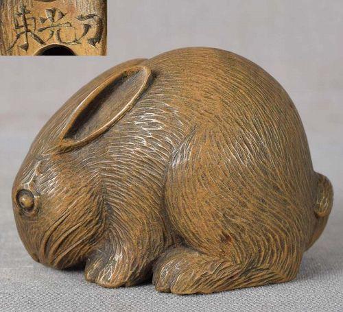 19c netsuke crouching Zodiac RABBIT by TOKO