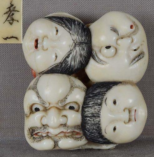 19c netsuke 7 THEATRICAL MASKS by KOICHI