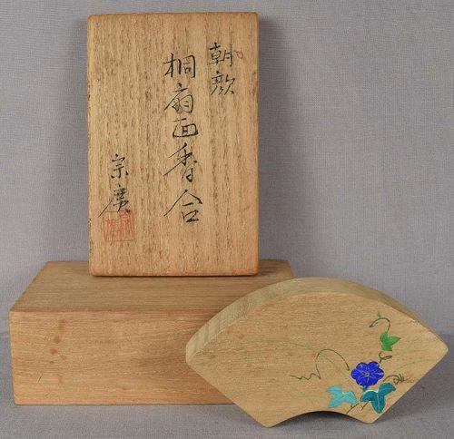 Tea ceremony KOGO morning glory by MUNEHIRO MICHIBA