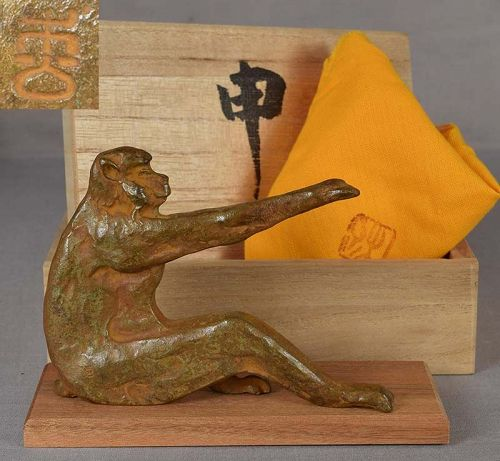 Japanese bronze okimono MONKEY by SUGA SHOEN Cultural Property