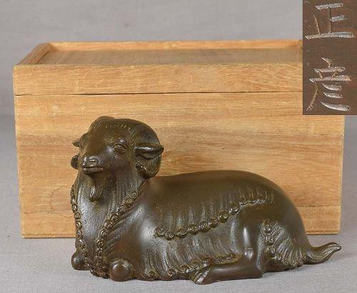 Japanese bronze OKIMONO GOAT by MASAHIKO KATORI Cultural Property
