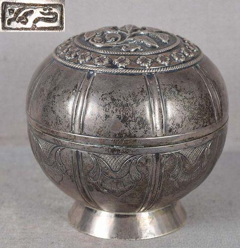 19c Persian silver MELON shape repousse SALT SHAKER hallmarked
